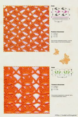 Crochet Knitting Handicraft: Patterns