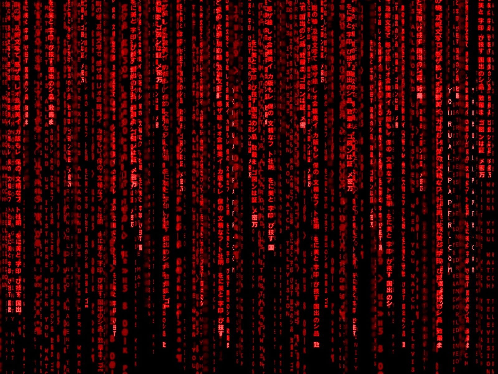 Pin By Andri Suardi On Red Code Wallpaper Red Wallpaper Digital Wallpaper