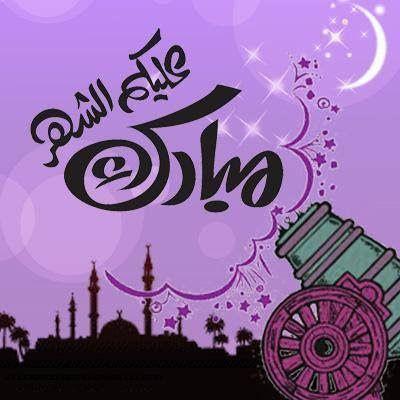 نية الصيام اللهم إني نويت أن أصوم رمضان كاملا لوجهك الكريم إيمانا واحتسابا اللهم فتقبله مني Ramadan Ramadan Kareem Neon Signs