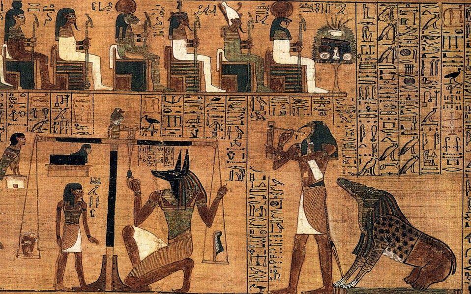 Symbol The Westologist Egypt Ancient Egypt Anubis