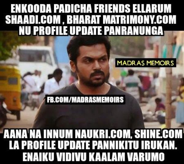 Matrimony Site Or Job Search Site Madras Memoirs Tamil Memes Trolls Comedy Memes Memoirs Vadivelu Memes