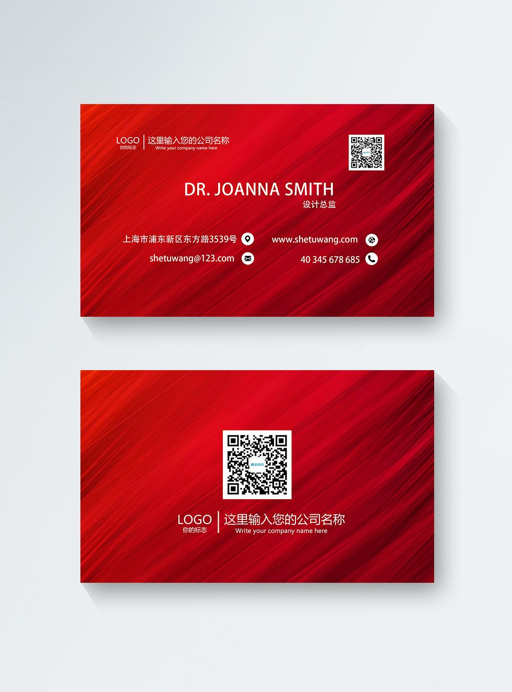 Red Design Director S Card Personal Business Card Business Card Business Card Te Free Business Card Templates Download Business Card Red Business Card Design