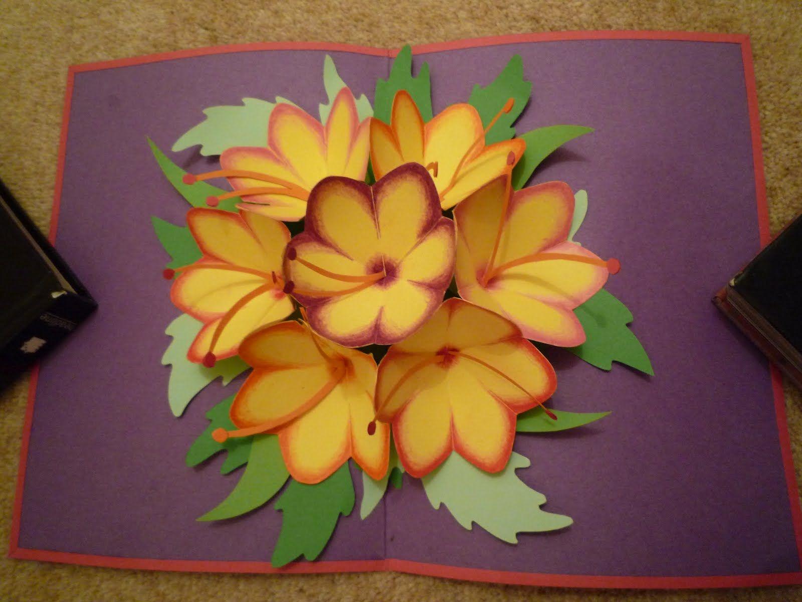 Мастер класс 3д открытка с цветами