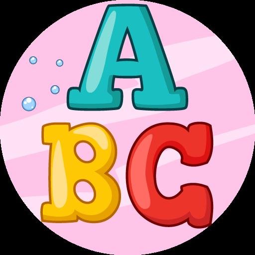 تطبيق العاب تلوين للاطفال Alphabet Coloring Pages For Kids Alphabet Coloring Pages Alphabet Coloring Coloring Pages For Kids