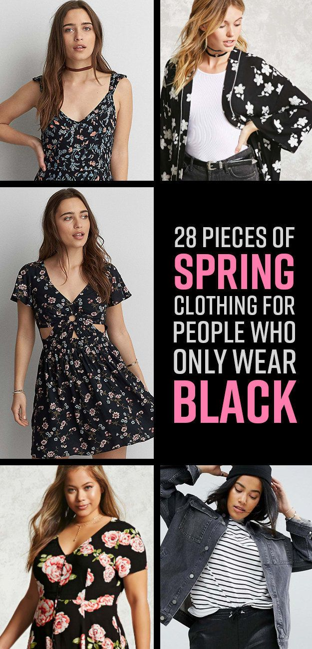 Only Wear Black and White Youll Love These 7 Monochrome Outfits