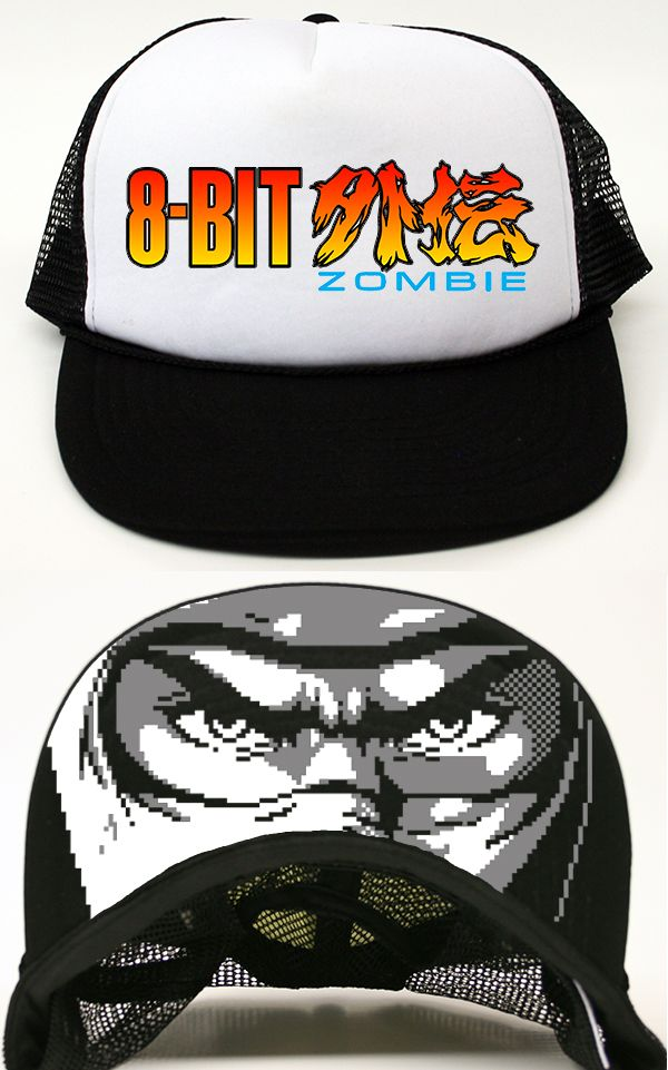 Wear This Ninja Gaiden Inspired Hat Forward And Freak Out Your Opponents With Two Sets Of Eyes Wear It Backwards And Have Eyes In The 8 Bit Ninja Gaiden Hats