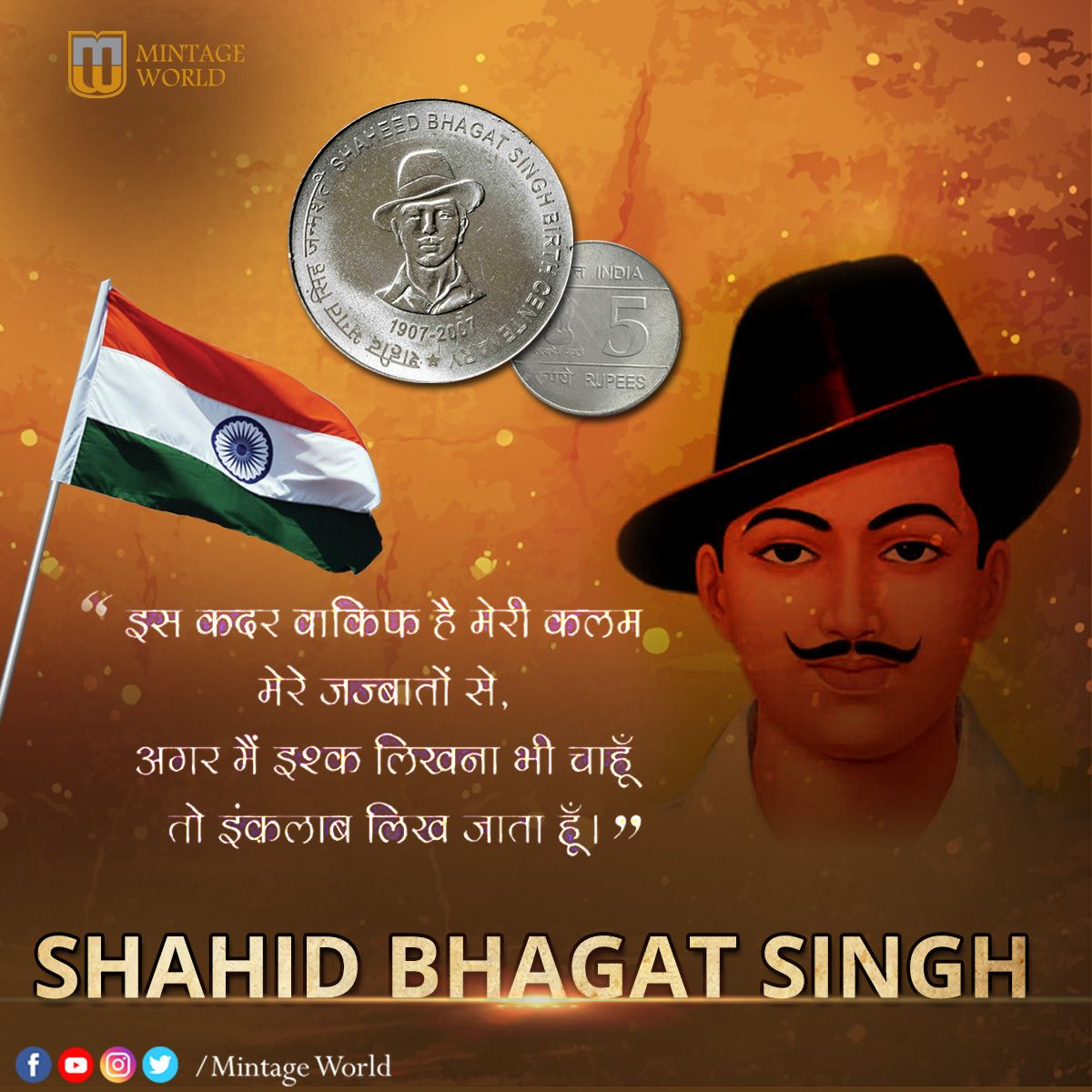 Buy Republic Of India 5 Rupees Birth Centenary Of Bhagat Singh Online Bhagat Singh India Facts Singh
