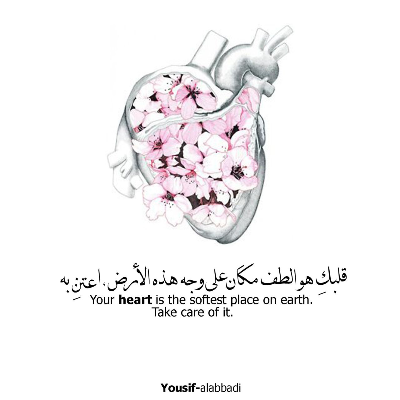 Pin By Hanan K A O On Nice Thoughts Quran Quotes Love Arabic Quotes With Translation Talking Quotes