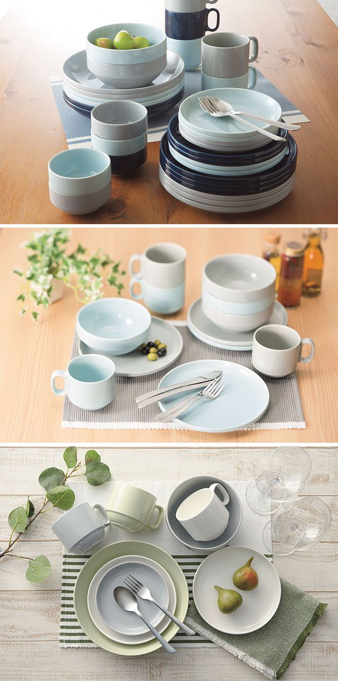 dinnerware trends modern and flexible in modern rounded coupe shapes perfectly at ease in casual and formal settings. Low curves allow for easy stu2026 & dinnerware trends modern and flexible in modern rounded coupe ...