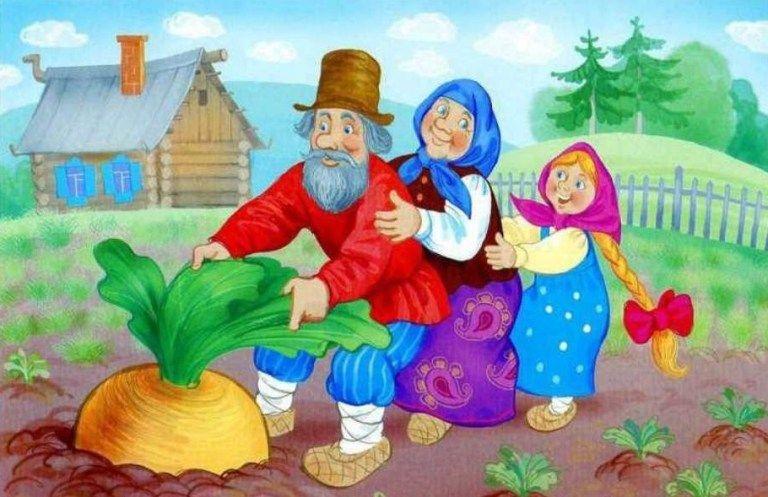 Сказка Репка русская народная сказка с картинками - читать ...