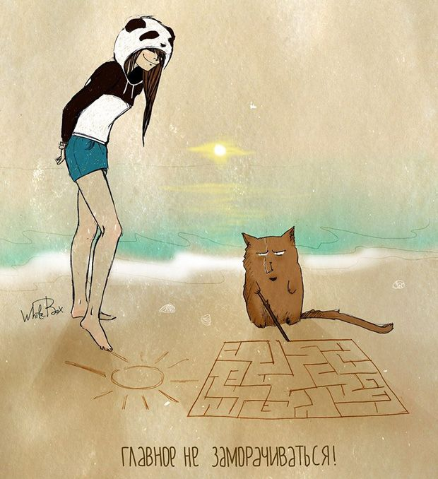 Комикс кот и девушка