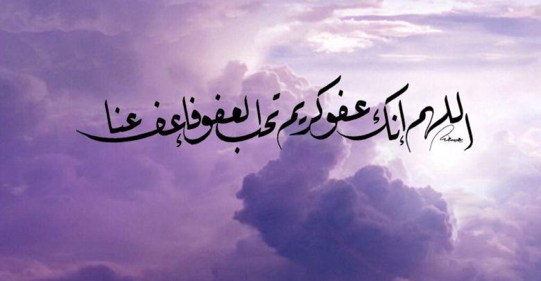 صور ادعية انستقرام من القرآن الكريم والسنة النبوية Arabic Calligraphy Art Calligraphy