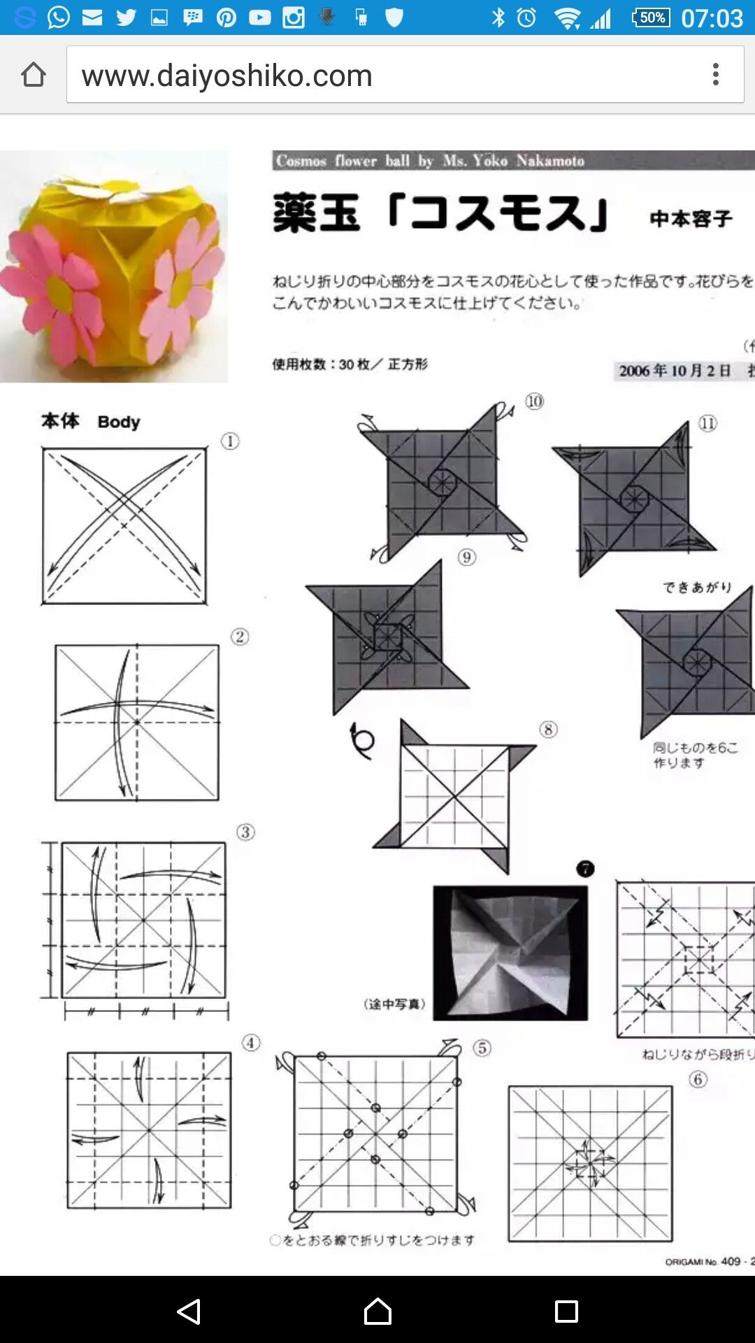 Pin By Zusannas Craft On Modular Origami Pinterest Origami And