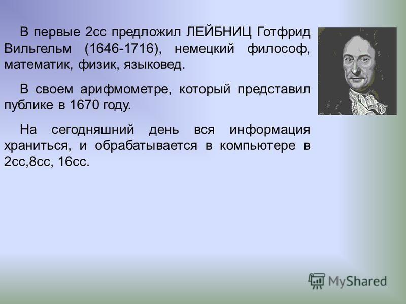 Скачать учебник по истории 6 класс пономарёв абрамов тырин в формате fb