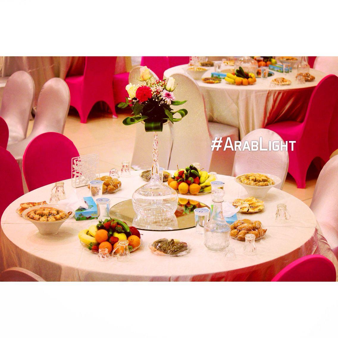 Event Party Wedding ابداع اراب لايت حفلات طاولات مناسبات مؤتمرات معارض كوشات مون لايت ليزر كوش 2015 تنسيق و Table Decorations Decor Home Decor