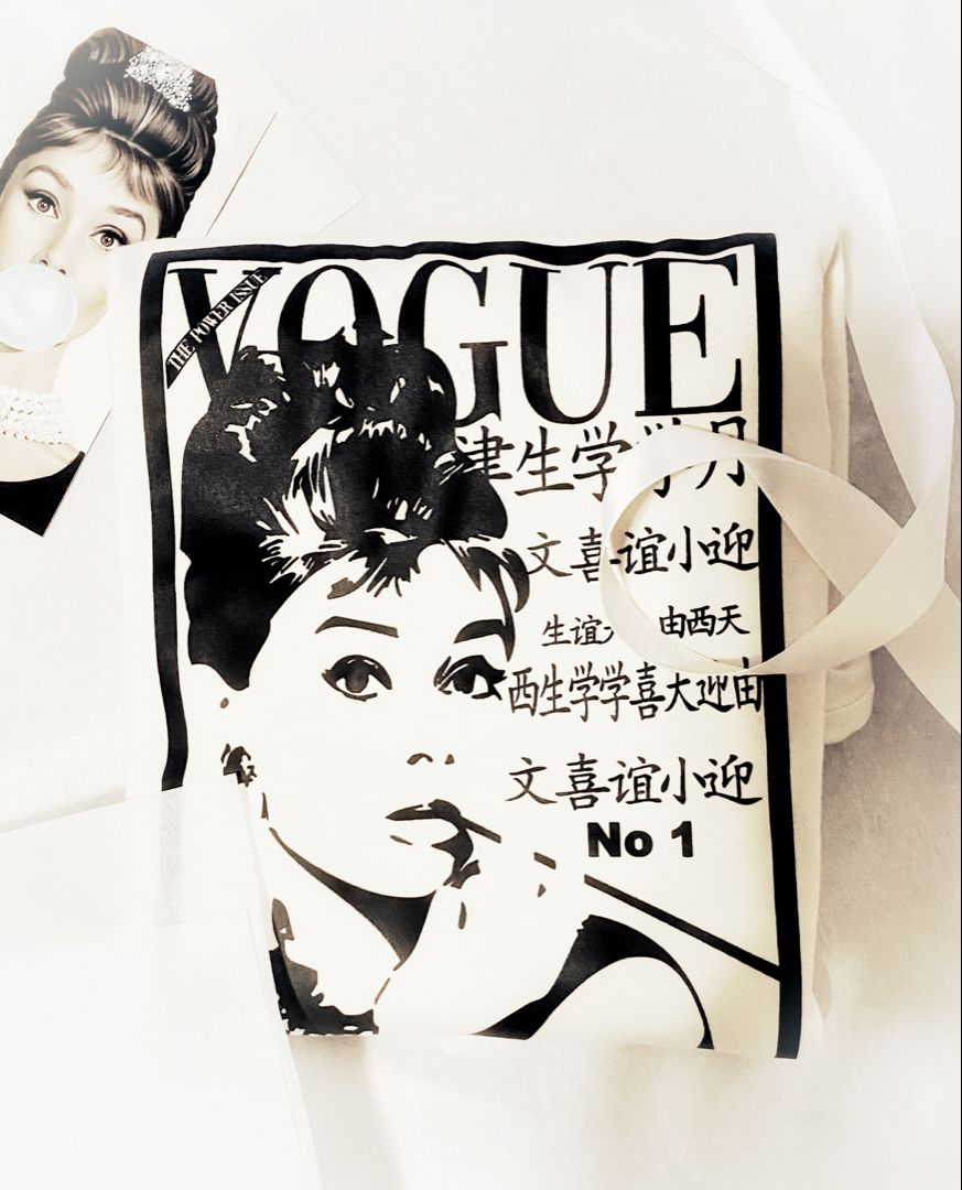 Couture Vogue Cover Audrey Hepburn Japanese Aesthetic Tee. | Etsy