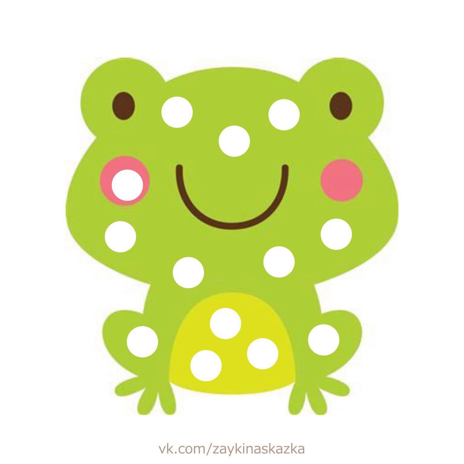 Диалоги | pompones | Pinterest | Montessori, Matching games and ...