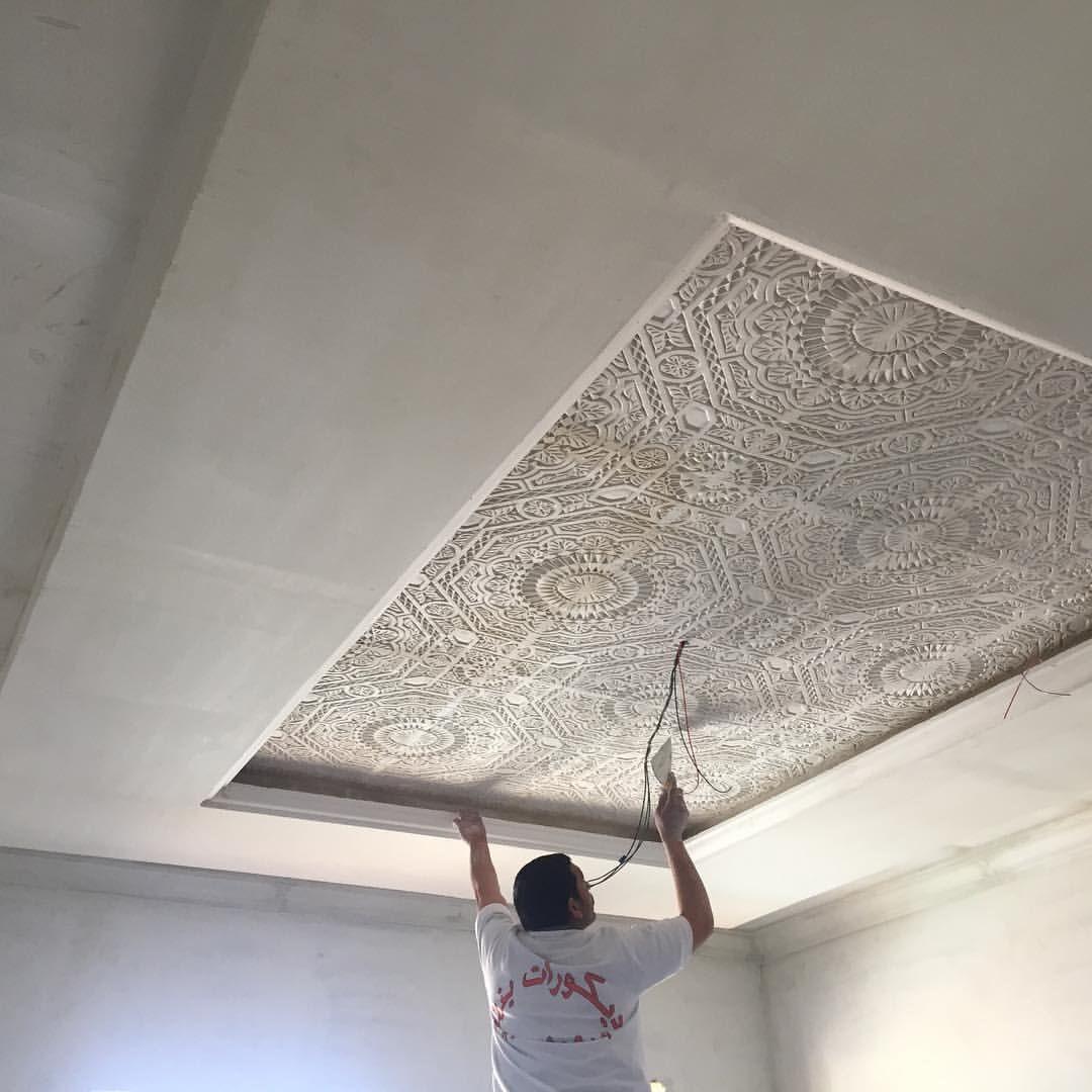 See This Instagram Photo By Decor Yazan 23 Likes False Ceiling Design Ceiling Design Bedroom False Ceiling Living Room