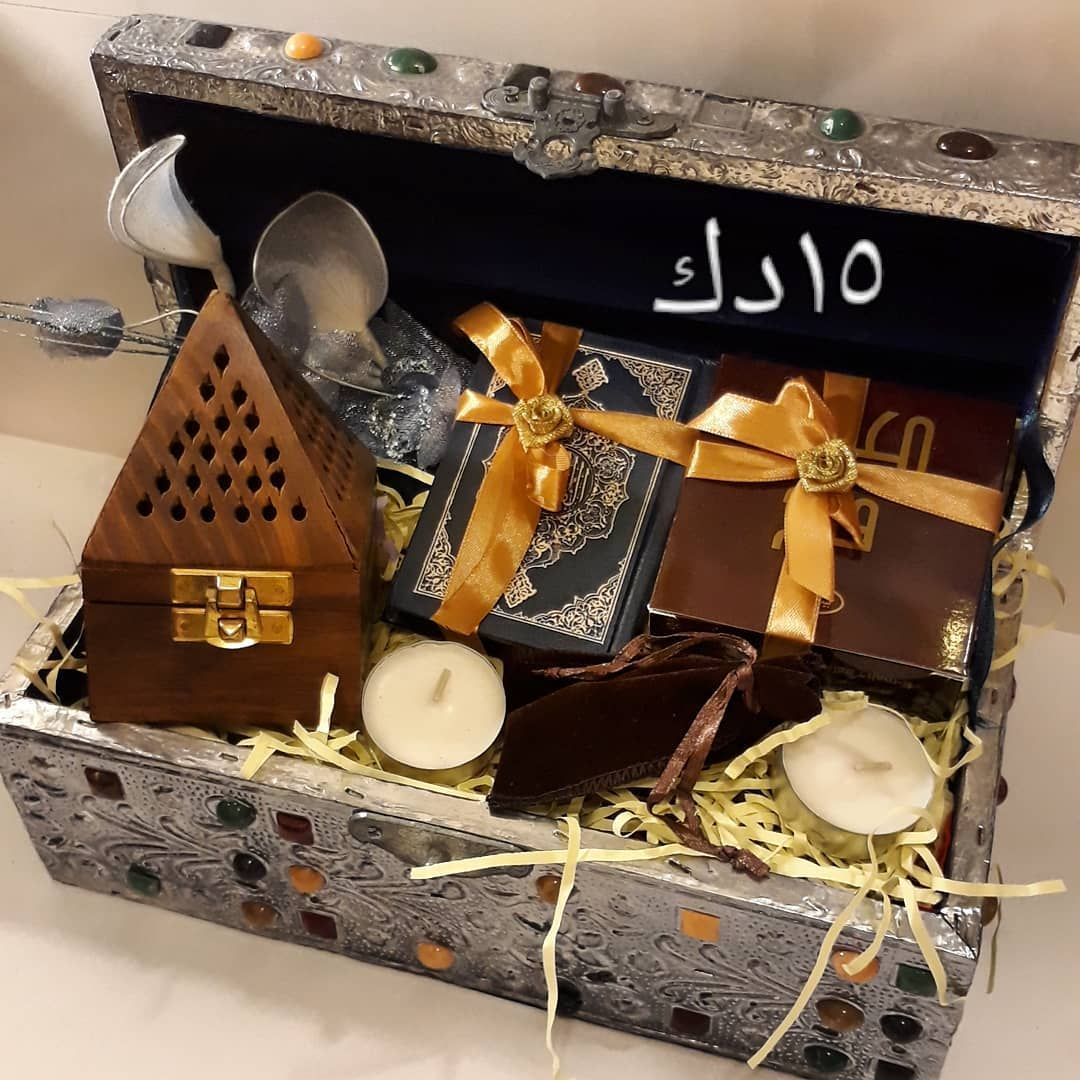 Pin By Fathia Ghaleb On Ramadan Ramadan Gifts Ramadan Sweets Ramadan Crafts