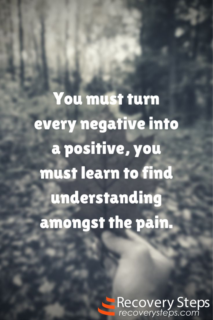 Positive Inspirational Quotes Motivational Quotes You Must Turn Every Negative Into A Positive
