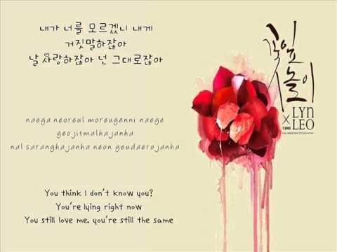 린(LYn) X 레오(LEO of VIXX) - 꽃잎놀이(Blossom Tears) [Hangul+Romanization+Engl...