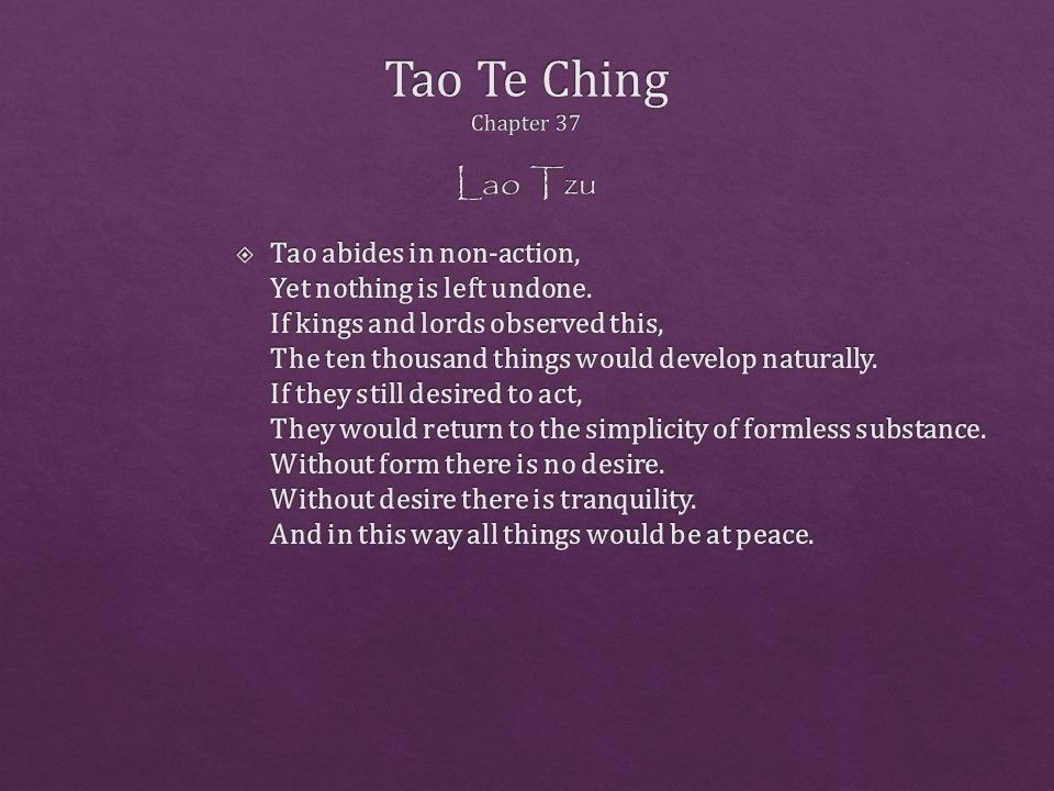 The Complete Tao Te Ching