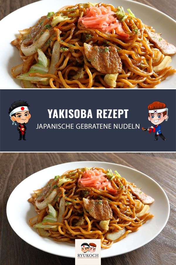 Photo of Yakisoba recipe – Japanese fried noodle