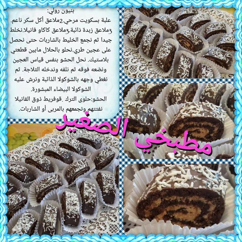 Les Cakes Recettes Salees