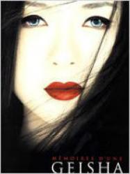 Memoires D Une Geisha Geisha Memoires D Une Geisha Livres A Lire
