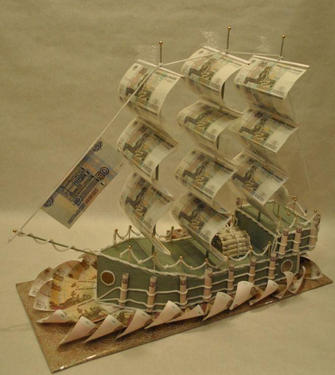 Фото как сделать денежный корабль