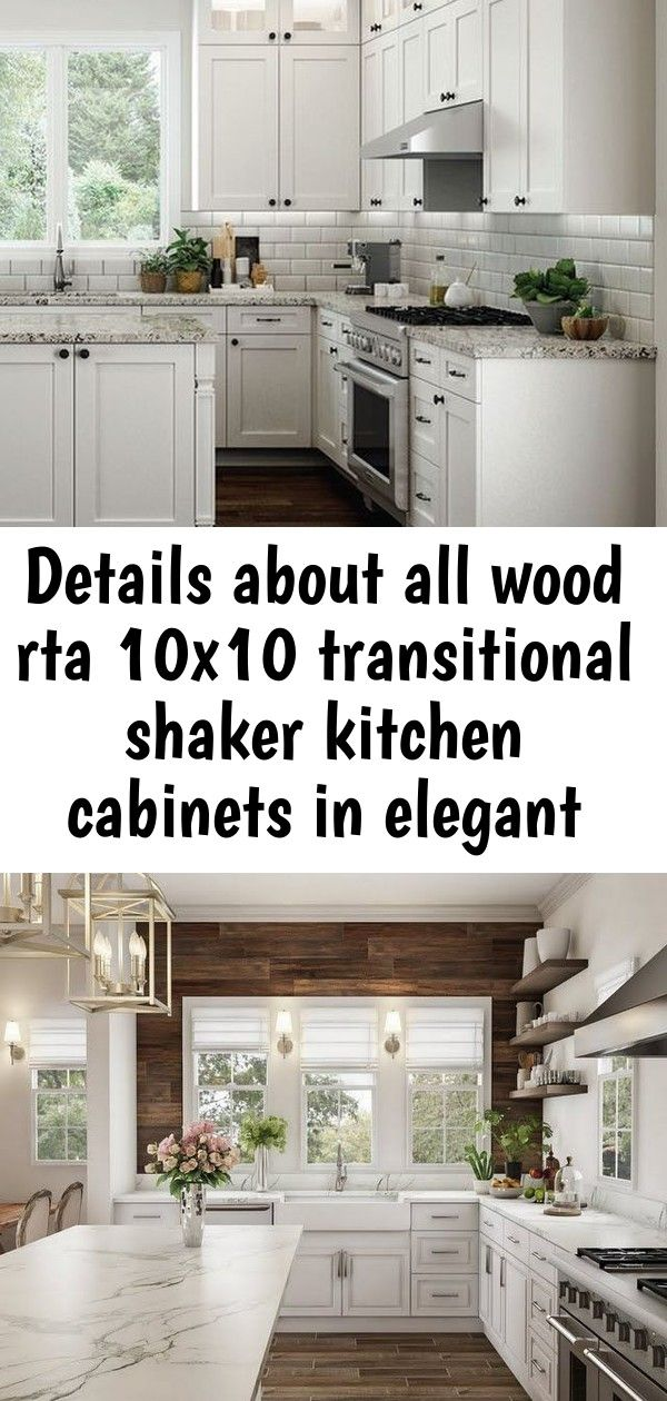 10x10 Kitchen Cabinets: All Wood RTA 10X10 Transitional Shaker Kitchen Cabinets In