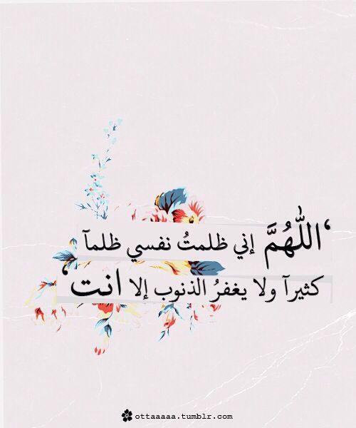 ل ا إ ل ه إ ل ا أ ن ت س ب ح ان ك إ ن ي ك ن ت م ن الظ ال م ين Islam Beliefs Islamic Messages Allah Love