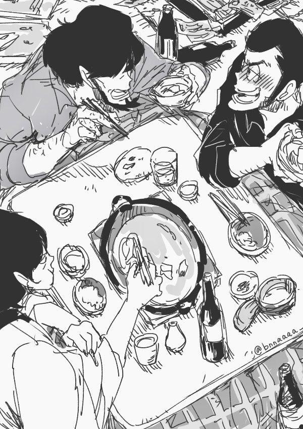 ばなな On 漫画 キャラクター アニメ アニメ 名言