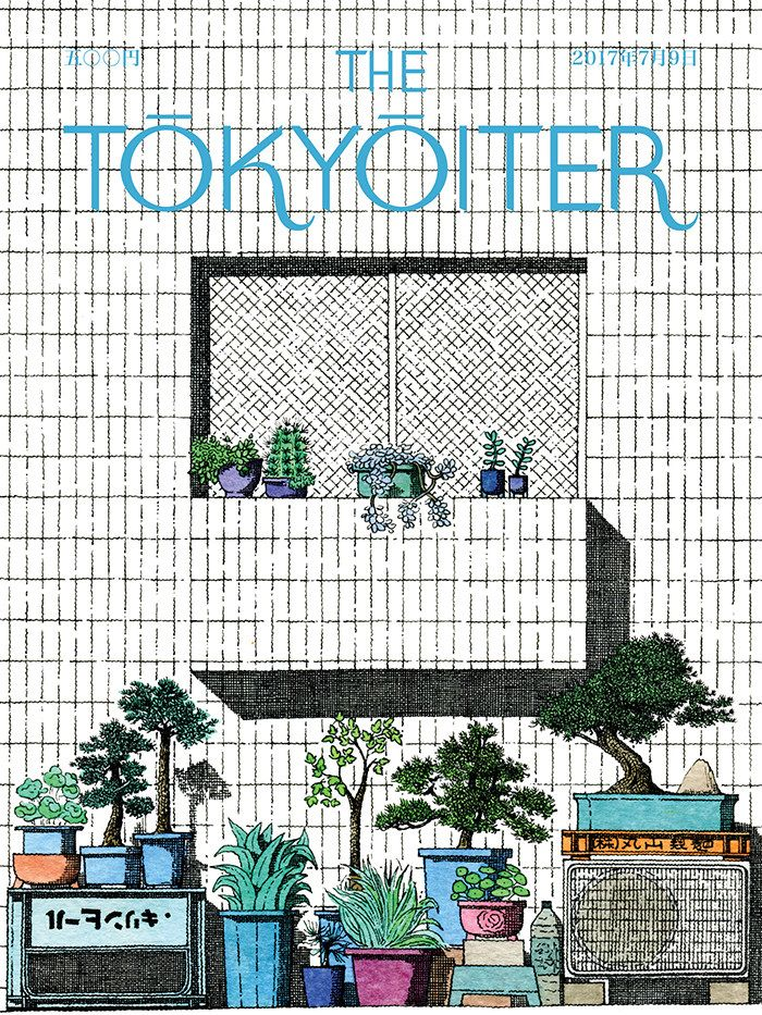 Cofounders Andrew Joyce, an illustrator, and David Robert, an art director, told BuzzFeed News that they began living in Tokyo about five years ago and launched The Tokyoiter after meeting other illustrators visiting the city.