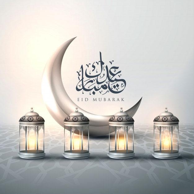 بطاقات عيد الفطر المصورة 2020 كروت تهنئة وبطاقات معايدة بعيد الفطر المبارك Eid Al Fitr Eid Mubarak Greeting Cards Eid Mubarak Greetings Eid Mubarak Card