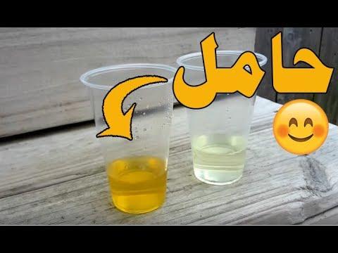 طريقة فرنسية لاختبار الحمل بالخل قبل ميعاد الدورة الشهرية الاسرة العربية Gatorade Bottle Drink Bottles Bottle