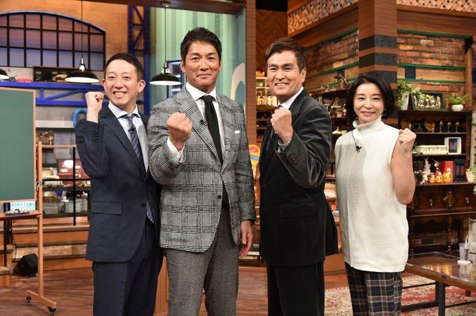 Pin On テレビ朝日