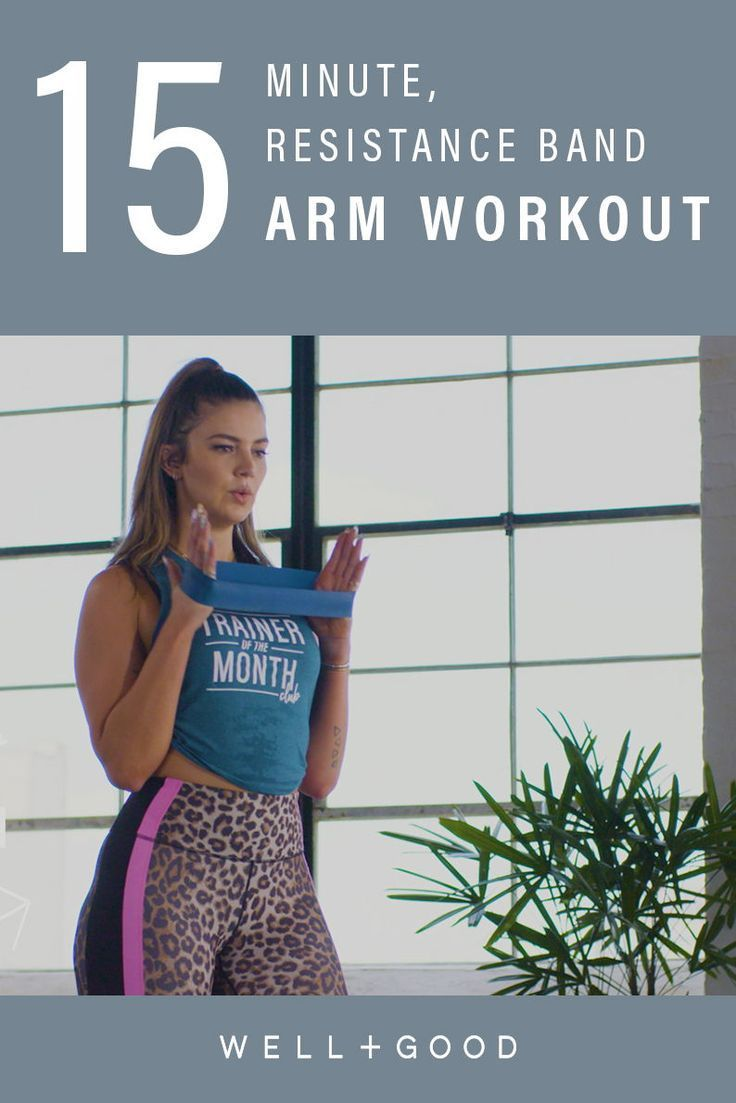 This 15-minute arm workout uses a resistance band and your *entire* upper body #armbandworkouts