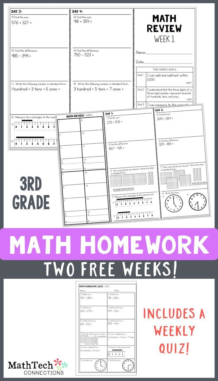3rd Grade Math Homework - two FREE weeks - The rigor of the math ...