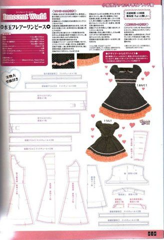 gothic lolita sewing pattern | I Might Make These Eventually ...