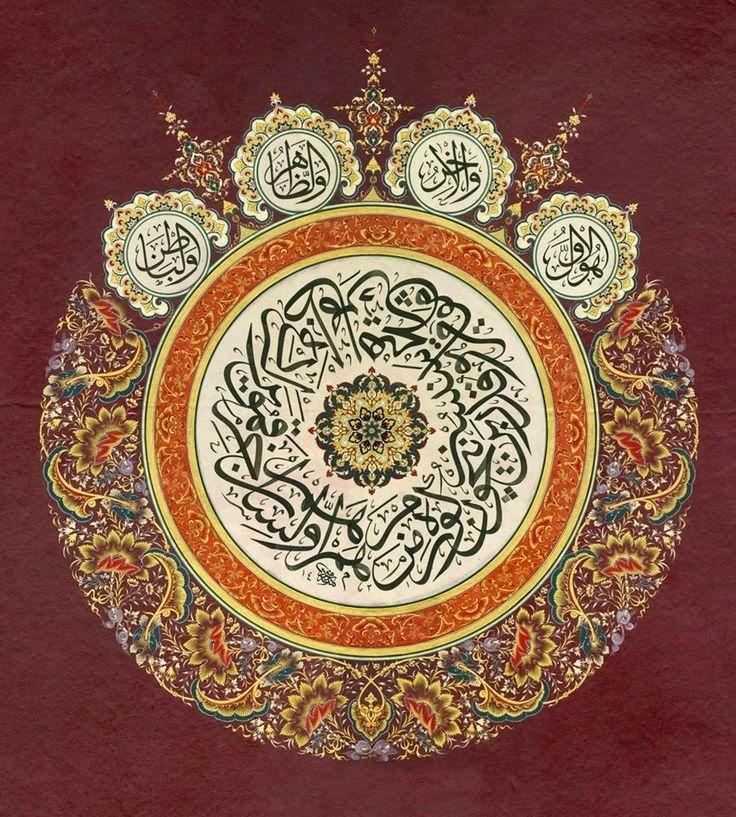 فن اصاله ذوق رفيع لوحات فنية رائعة للخط العربي Kaligrafi