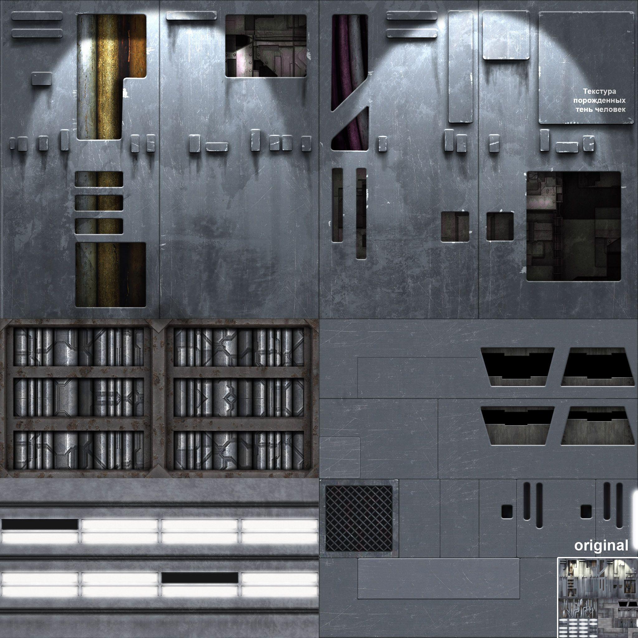 Spaceship Textures Google Search Texture Inspiration