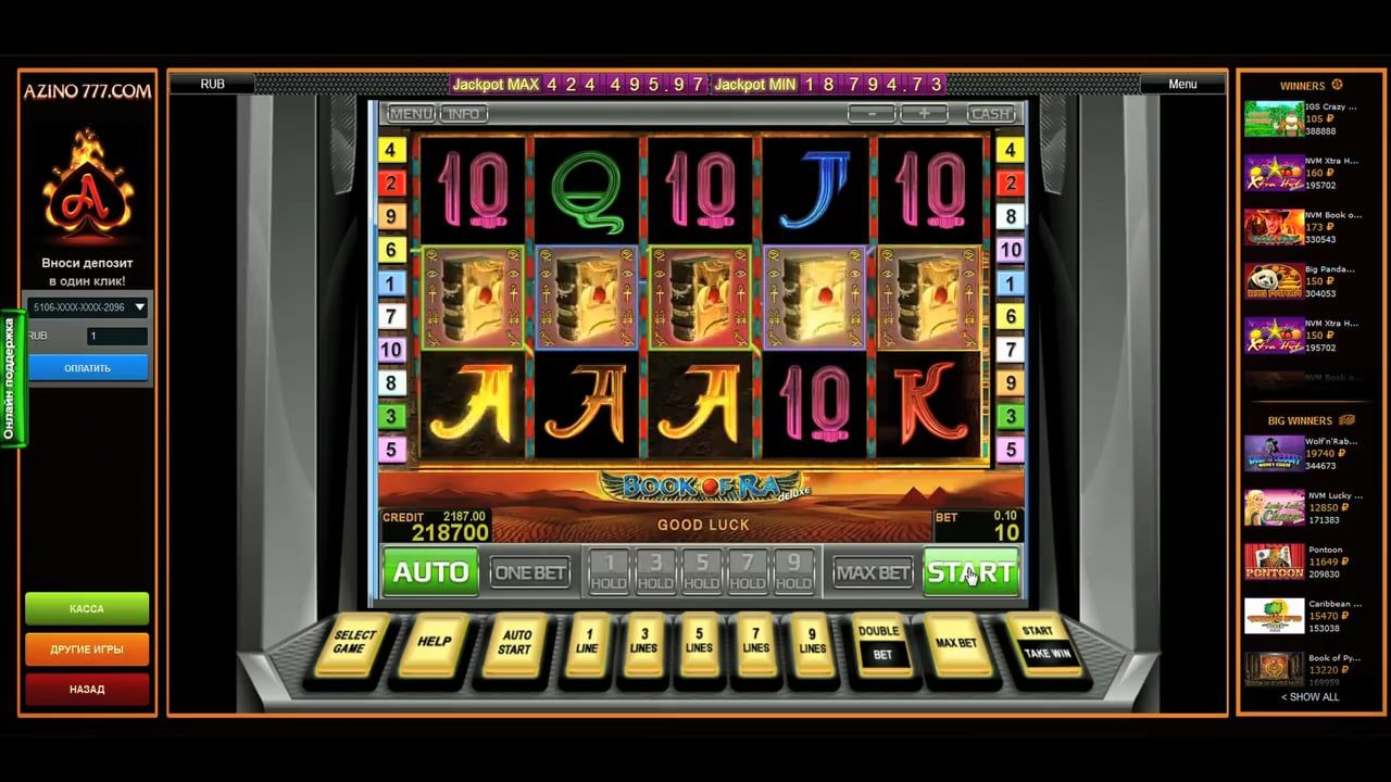 Skullduggery игровой автомат для чего нужны игровые автоматы в гта 5