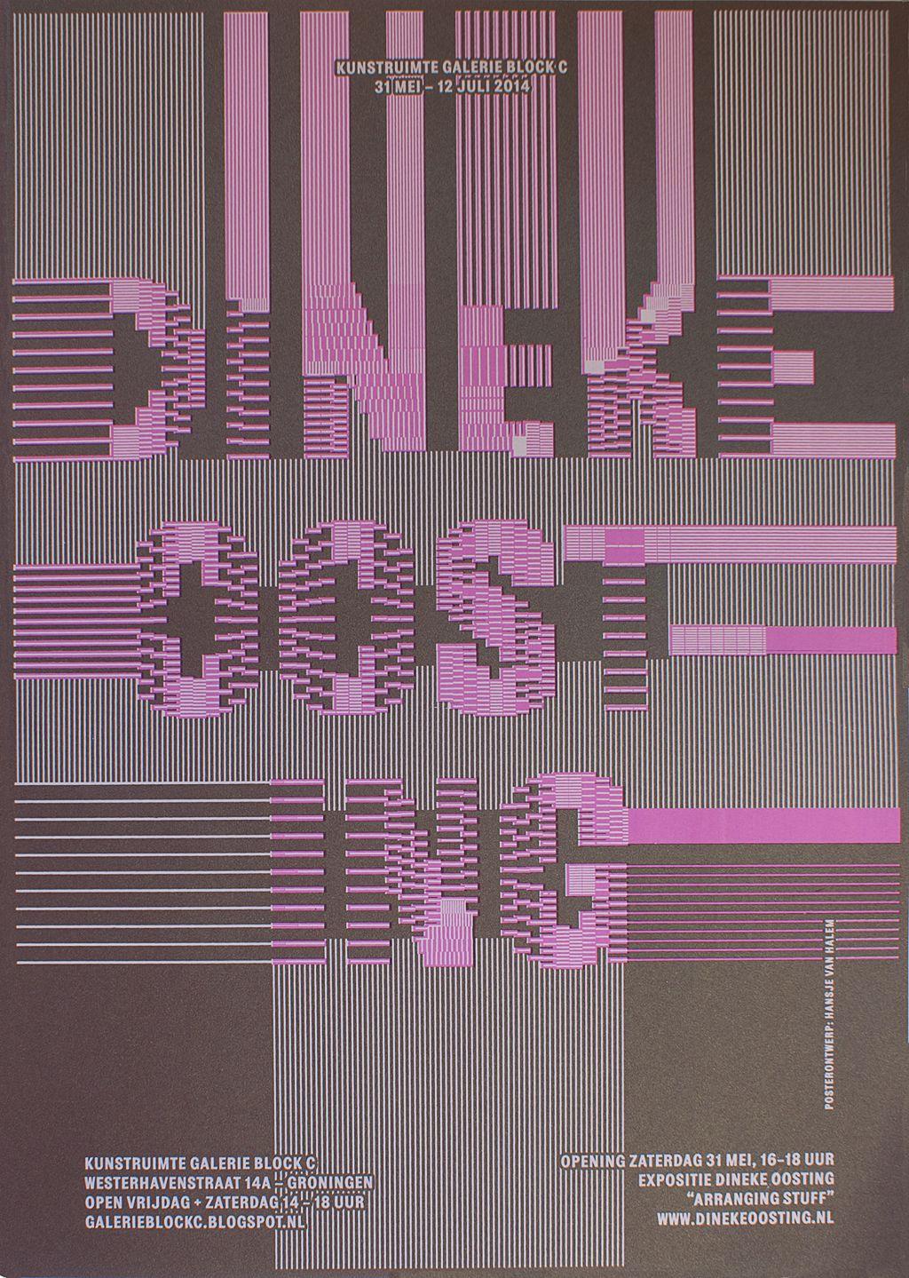 Galerie Block C Poster for Dineke Oosting - www.hansje.net