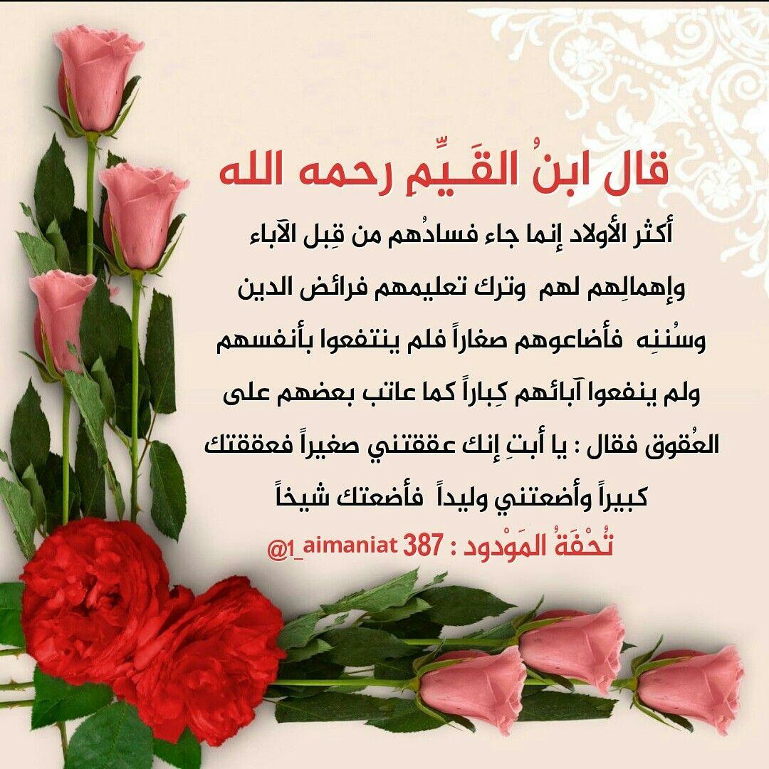 Pin By مرفأ العفاف On المرأة المسلمة Aor Anne