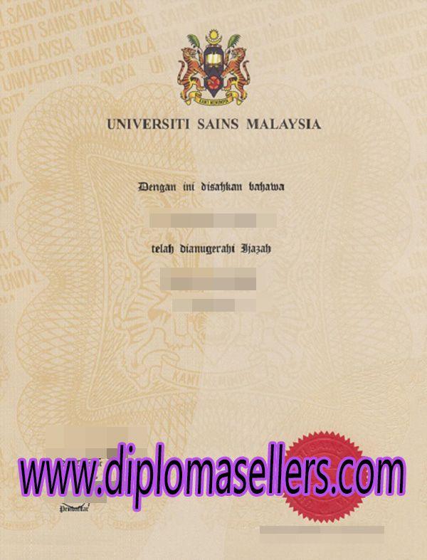 Universiti Sains Malaysia(USM) diploma certificate. buy degrees in ...