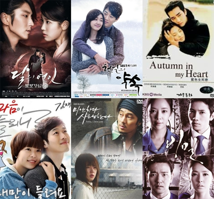 6 Drama Korea Tersedih Sepanjang Masa Mengharukan Dan Bikin Nangis