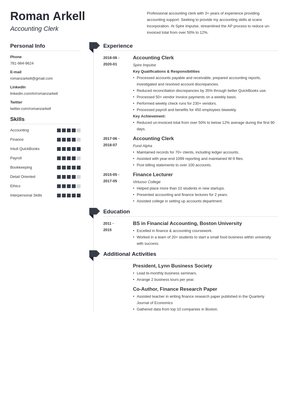 Accounting Clerk Resume Example Template Muse Resume Examples College Resume Job Resume Examples