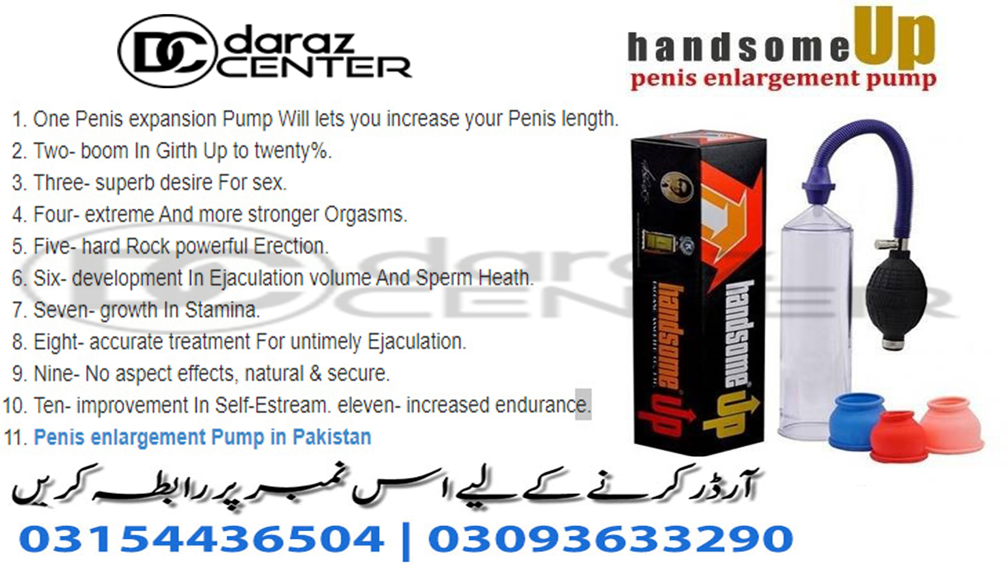 Pin By Darazcenter Pakistan On Handsome Up Pump In Pakistan