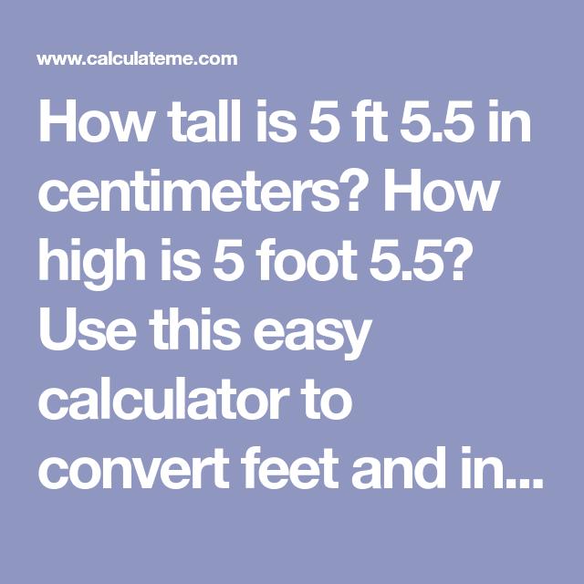 5 foot in cm